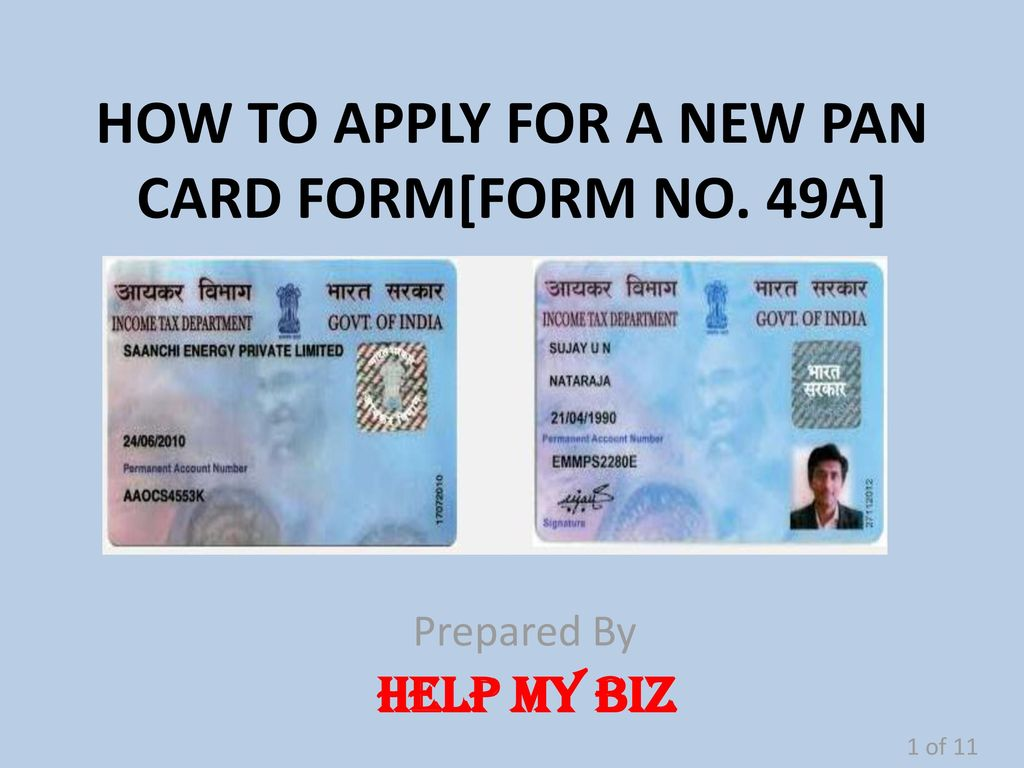 pan card new form